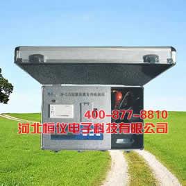 多功能重金属检测仪(HY-ZJS)土壤肥料食品重金属测试仪器设备