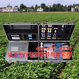 化肥养分检测仪(HY-FYC-I)土壤肥料速测仪器设备