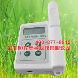 叶绿素仪-手持便携式叶绿素活体荧光检测仪(HY-YLS)