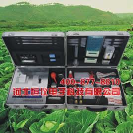 肥料养分快速检测仪(HY-FYC)高精度化肥测试仪器设备