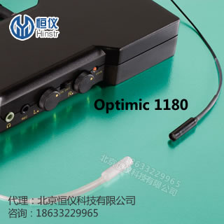Optimic1180光纤麦克风-立体声光纤麦克风-扩展频率应用(以色列Optoacoustics)