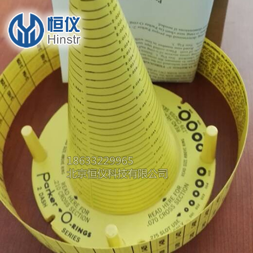 O型圈测量尺(派克PARKER-CONE)用于O型密封圈尺寸测量