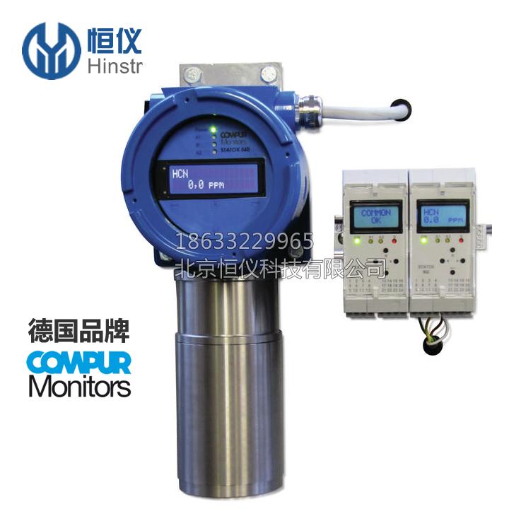 德国COMPUR固定式硫化氢检测仪(Statox560-H2S)