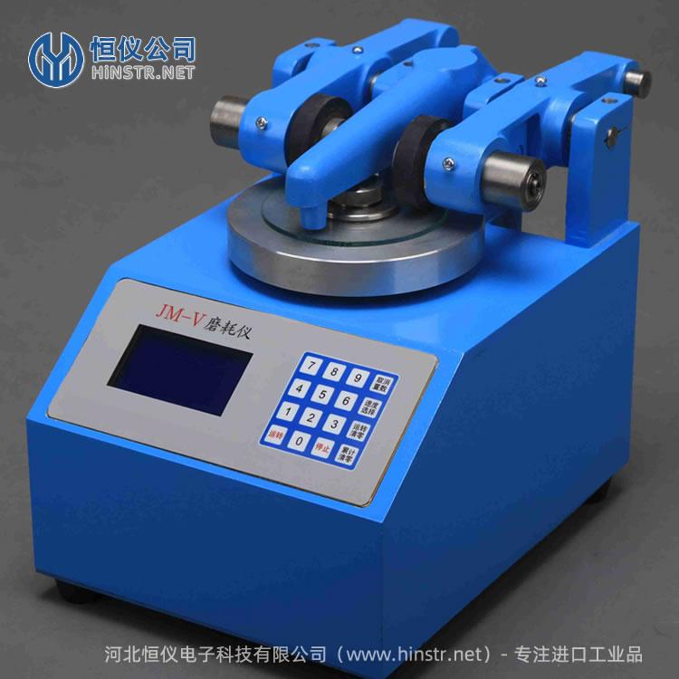 JM-V漆膜磨耗仪-漆膜耐磨性能测试仪