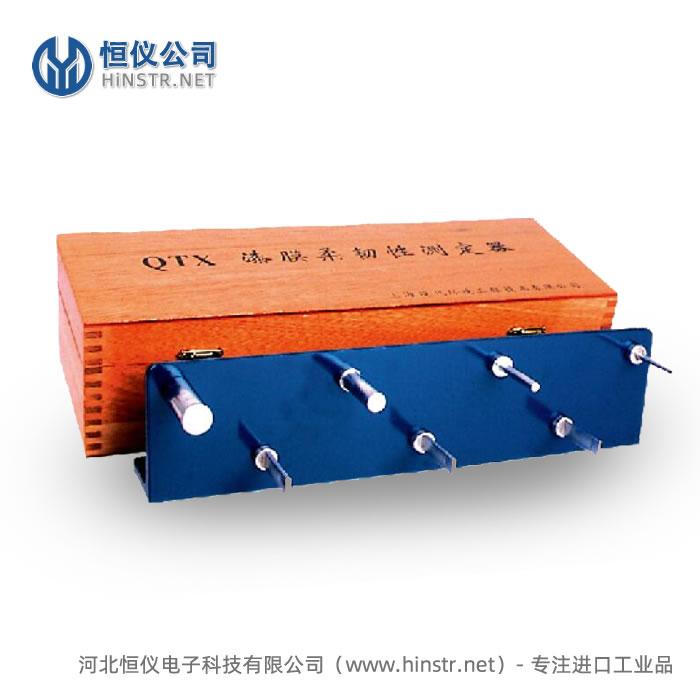 QTX型漆膜柔韧性测定器漆膜柔韧性检测仪